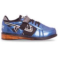 Штангетки обувь для тяжелой атлетики Zelart OB-6319-BL размер 38-45 синий-черный