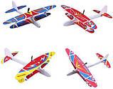 Самолет Планер с мотором и зарядкой USB 36778, пенопластовый самолет с мотором, метательный планер, фото 3