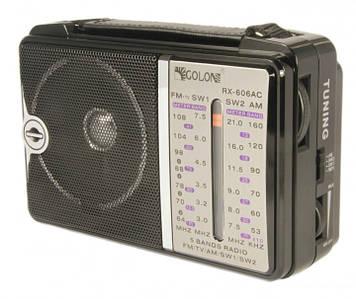 Радіоприймач GOLON RX-606 Чорний