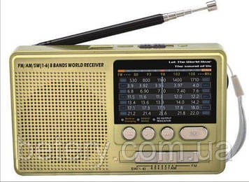 Радіоприймач Golon RX-182BT Золотистий