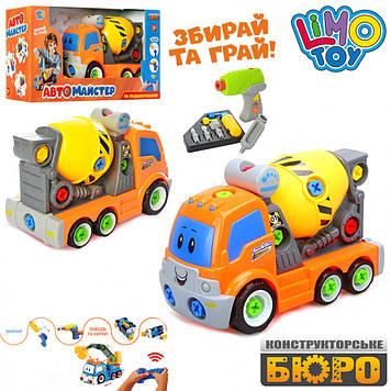 Детский конструктор бетономешалка Limo Toy 22931 на радиоуправлении