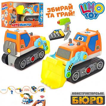 Детский конструктор Бульдозер Limo Toy 22937 на радиоуправлении