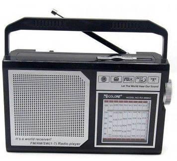 Радіоприймач GOLON RX-888 Чорний