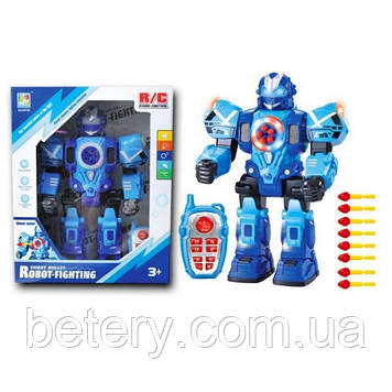 Дитячий робот на радіоуправлінні KenDiLong KD-8811A синій