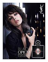 Жіноча туалетна вода Yves Saint Laurent Black Opium 90ml парфуми жіночий парфум Блек Опіум, фото 3