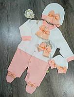 Человечек нарядный для новорожденных  для девочки размер 56,62,68  Турция