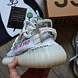 Кроссовки Adidas Yeezy boost 350 v2 Zebra, фото 7