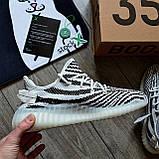 Кроссовки Adidas Yeezy boost 350 v2 Zebra, фото 2