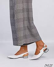 Женские слингбэки - туфли с открытой пяткой белая кожа