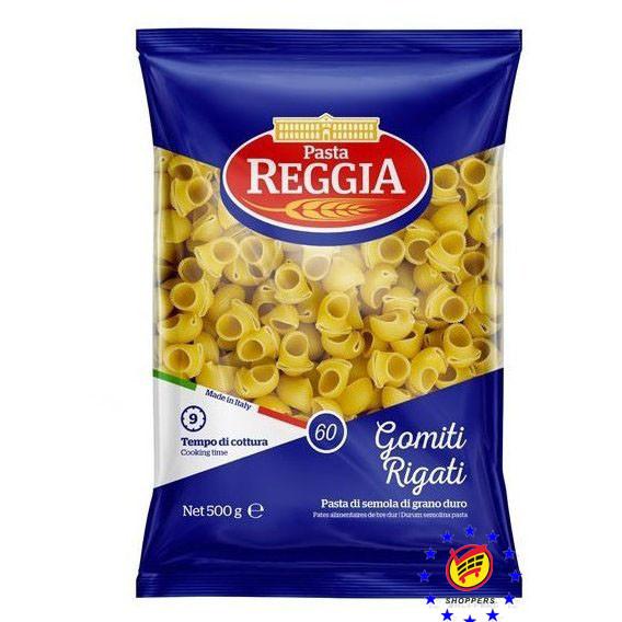 Макароны Reggia №60 500г