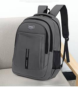 (46*32*14)Городские Рюкзак  Туристический спортивный Новый мужской компьютерный рюкзак студенческая школьная
