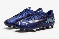 Бутсы детские Nike Dream Speed Mercurial Vapor 13 Academy MG Junior CJ0980-401