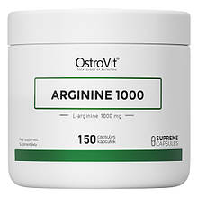 Аргинин OstroVit ARGININE 1000 150 капсул