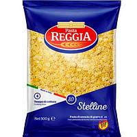 Макароны Pasta Reggia № 80 (Звездочки) 500г