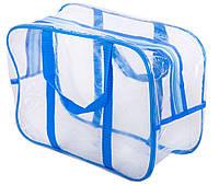 Компактная сумка в роддом, для игрушек Organize синий, SKL34-176173