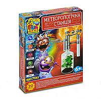 """Детский игрушечный набор для опытов, Опыты для детей """"Метрологическая станция"""" от FUN GAME (7352)"""
