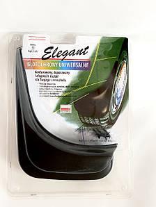 Брызговики передние универсальные Elegant (Элегант)