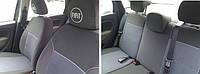 Чехлы на сиденья Fiat (Украина – Польша)