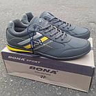 Кроссовки кожаные Bona р.45, фото 8
