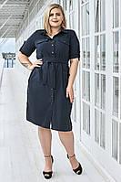 Платье большого размера ПЛ4-570 (р.52-62)