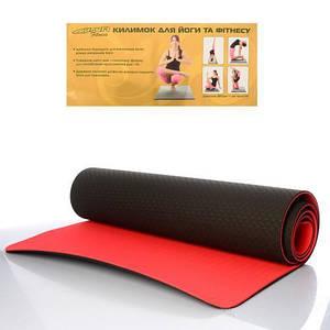 Коврик для фитнеса, йогамат (MS 0613-1-BR) TPE 183-61 см. Черно-красный 6 мм