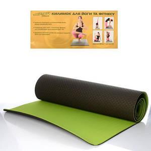 Коврик для фитнеса, йогамат (MS 0613-1-BG) TPE 183-61 см. Черно-салатовый 6 мм