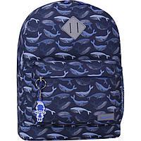 Рюкзак городской для девушки с ярким принтом 17 л. G-S на каждый день городской рюкзак, модный рюкзачок
