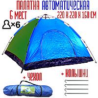 Палатка шестимесная автоматическая 2.3 х 2.3 м | палатка туристическая автомат | палатка для рыбалки