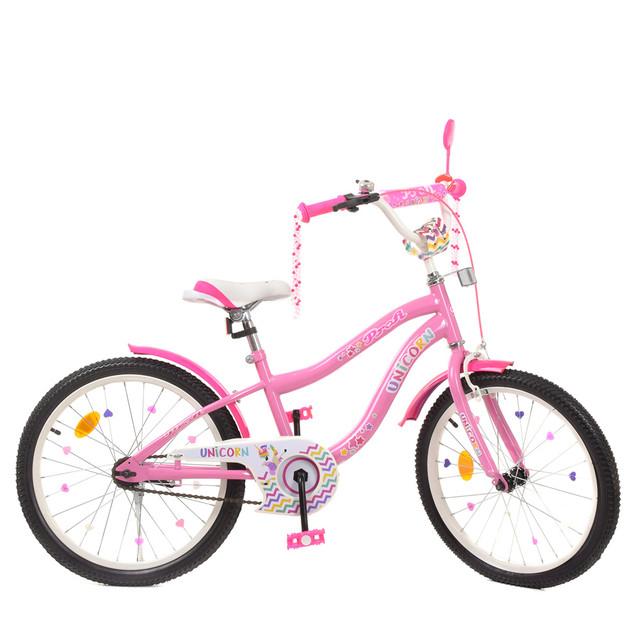 Двухколесные велосипеды 20''