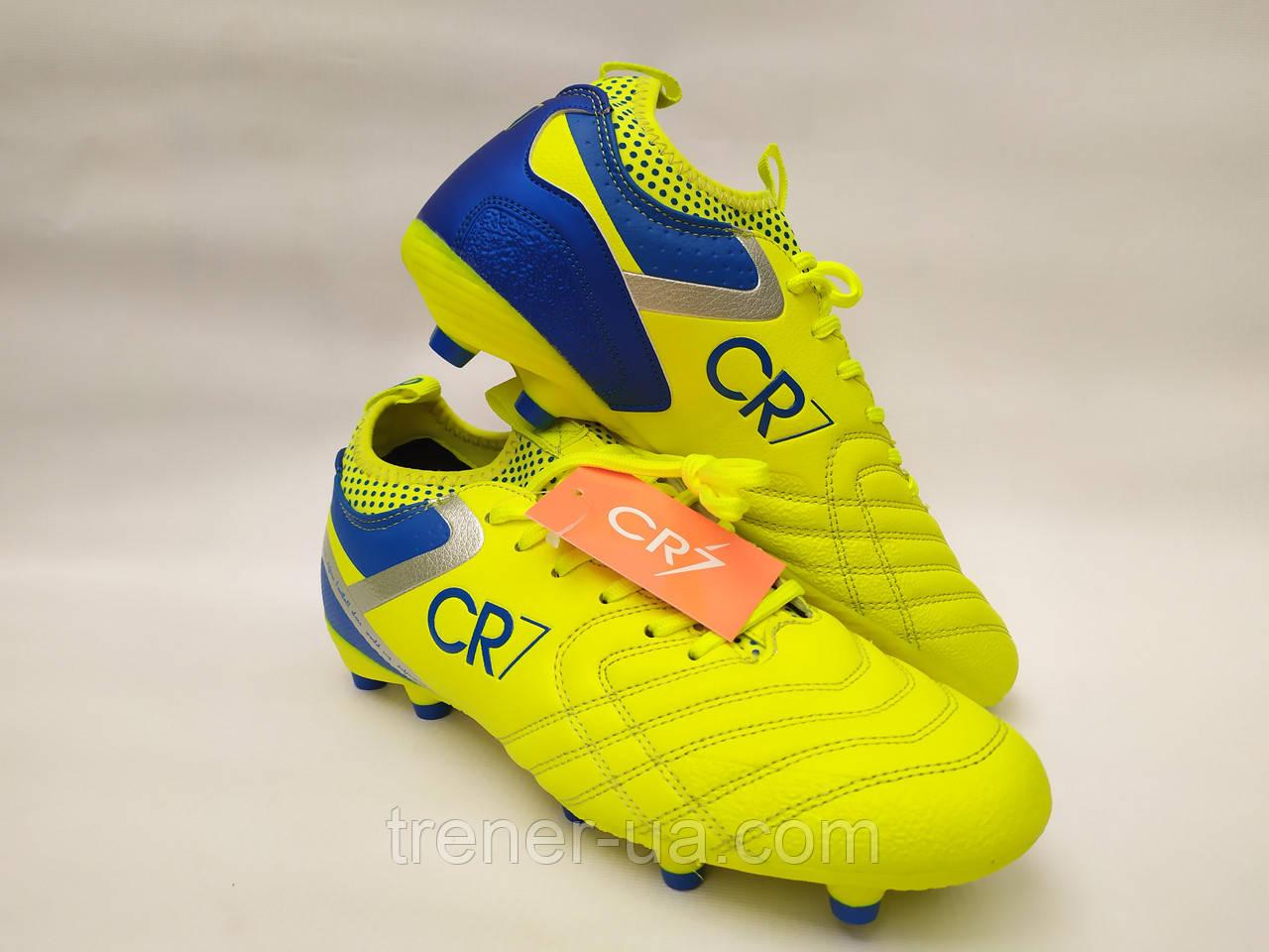 Бутси дорослі лимонні з панчохою/копи розмір 40(25 см)/взуття доросла футбольна/бутси CR7/