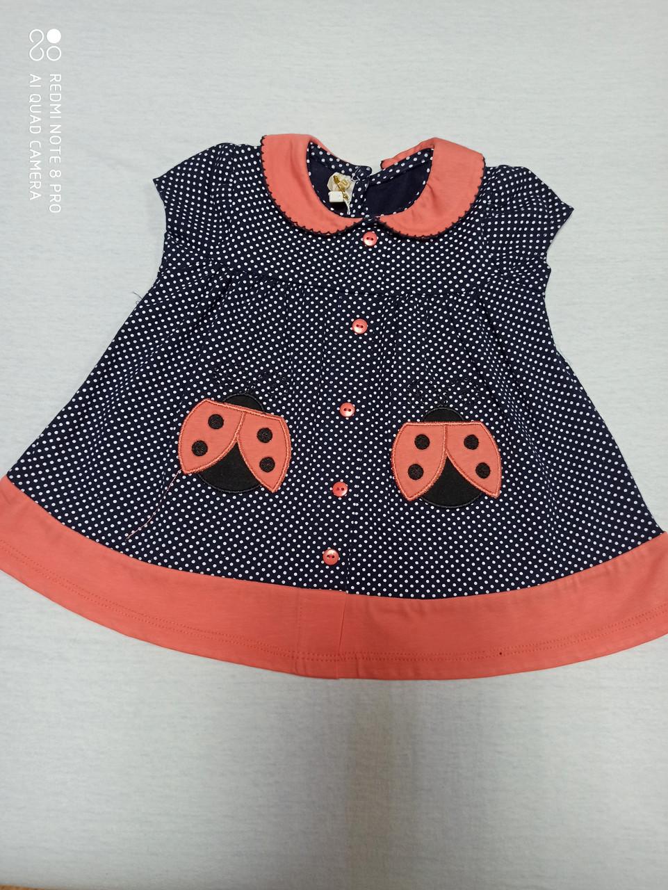 Платье для новорожденных модное красивое нарядное . Размеры 68.74 рост.
