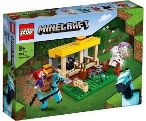 Lego Minecraft Конюшня 21171