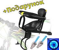 Детское велокресло на раму RideBiker K-210 , вело кресло для ребенка