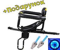Детское кресло на раму велосипеда с подножками и ручками RideBiker K-210