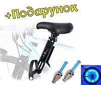 Детское велокресло на раму велосипеда с подножками RideBike K-47