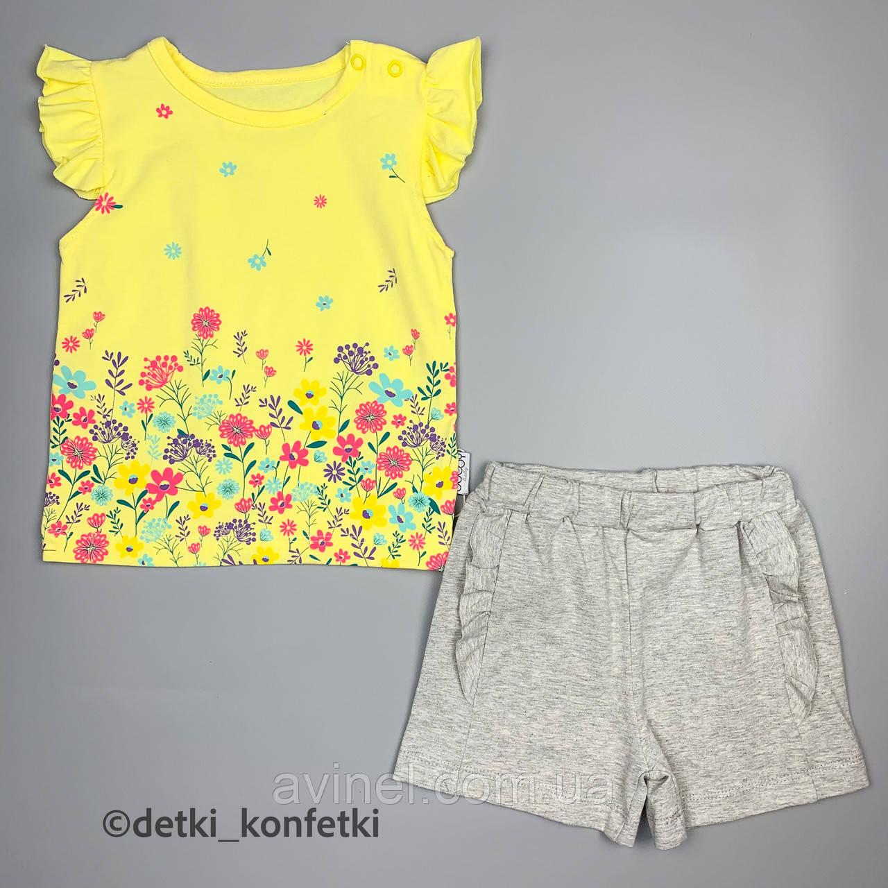 Комплект футболка, шорты для девочки Жёлтый Турция 74 (р)