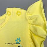 Комплект фут+шорти дів. Жовтий 0253 Туреччина 74(р) 80, фото 2