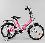 """Велосипед 16 дюймів 2-х колісний """"CORSO"""" CL-16804, фото 2"""