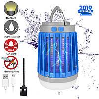 Фонарь для кемпинга и дома 3в1 Водонепроницаемый+Защита от комаров Flashlight Camping Lamp Синий