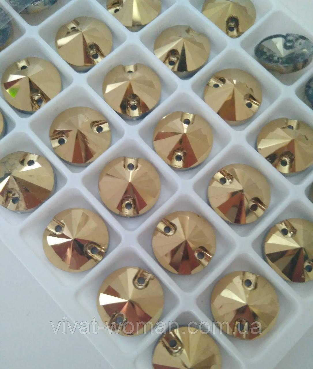 Стрази пришивні Ріволі (коло) d12 мм Gold Hematite (золотий), скло