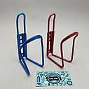 Флягодержатель алюминиевый, цветной, фото 3