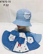 Летняя панамка для мальчика с карманом р. 52