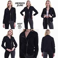 """Куртка джинсова жіноча стильна, кольорова, яскрава, розміри S-L """"RAMIL"""" недорого від прямого постачальника"""