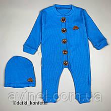Ромпер на пуговицах, шапка Светло-синий Murat baby Турция 68 (р)