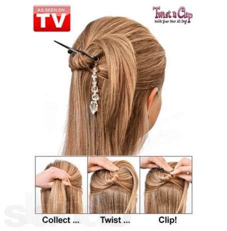 Шпилька для волосся Twist n Clip
