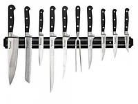 Держатель для ножей магнитный (33см)