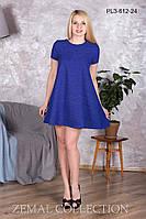 Стильное платье с оригинальной спинкой ПЛ3-612 (р.42-48)