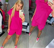Женский спортивный летний костюм (4 цвета)