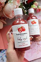 Гель-скраб для тіла з екстрактом полуниці Sersanlove Fresh Strawberry Fruit Scrub Body Wash, 260мл