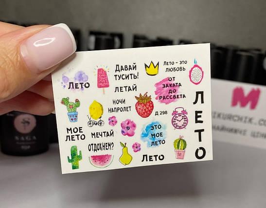 Слайдеры для ногтей. Слайдер-дизайн, фото 2